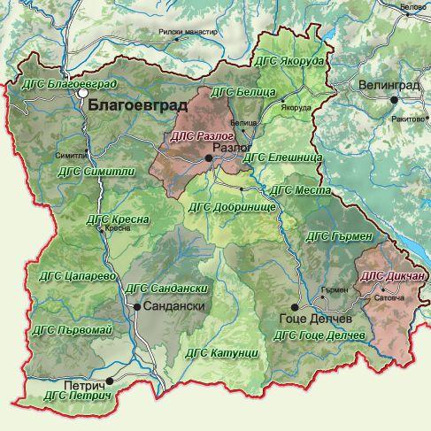 Regional Forest Directorate Blagoevgrad